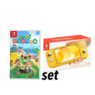 Nintendo Switch - intendo Switch Lite  + あつまれどうぶつの森 セット