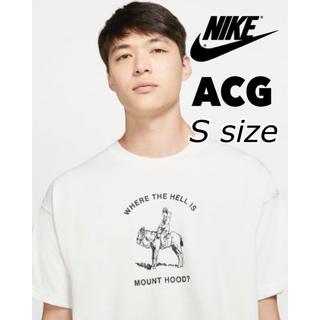 NIKE - 新品 完売品 NIKE ナイキ ACG Tシャツ 白 S サイズ