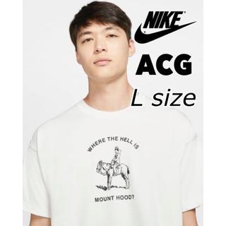 NIKE - 完売品 新品 NIKE ナイキ ACG Tシャツ 白 Lサイズ