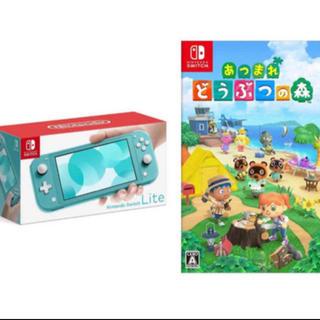 ニンテンドースイッチ(Nintendo Switch)の新品switch liteニンテンドー スイッチ ライト 本体どうぶつの森セット(家庭用ゲーム機本体)