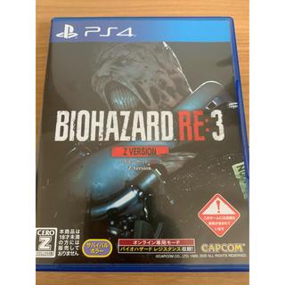 PlayStation4 - バイオハザードre3