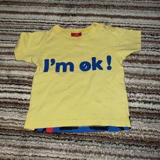 マーキーズ(MARKEY'S)のオジコ2A 0系新幹線Tシャツ(Tシャツ/カットソー)