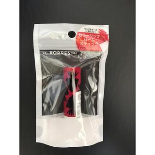 Cosme Kitchen - コレス リップバームスティックワイルドベリー 5g