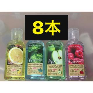 ネイチャーリパブリック  レモン2、ラズベリー2、ペパーミント2、アップル2