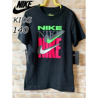 NIKE - 新品 NIKE ナイキ Tシャツ ビッグロゴ ビッグスウッシュ 男女 140