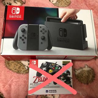 Nintendo Switch - 即日発送 Nintendo Switch グレー 本体