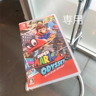 Nintendo Switch - スーパーマリオ オデッセイ Switch 中古