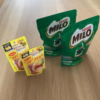 Nestle - 新品未開封 ネスレ マギーブイヨン ミロ 各2袋 合計4袋セット