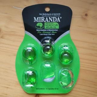 エリップス(ellips)の同包無料 ミランダ ヘアオイル 黄緑 グリーンアップル(オイル/美容液)