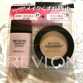 REVLON - レブロン カラーステイ パーフェクト ベースメイクキット light820