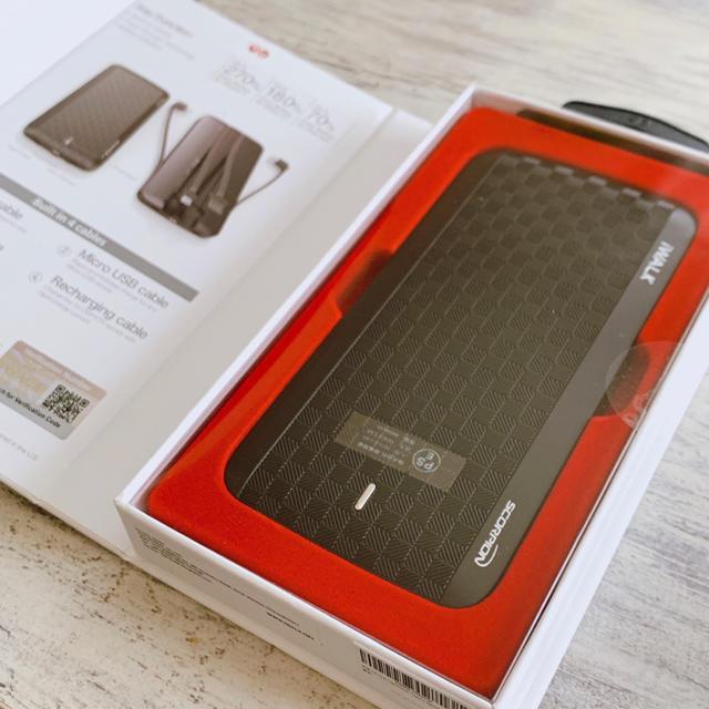 モバイルバッテリー 8000mAh スマホ/家電/カメラのスマートフォン/携帯電話(バッテリー/充電器)の商品写真