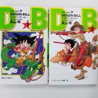集英社 - 【1・2巻セット 】ドラゴンボール☆彡