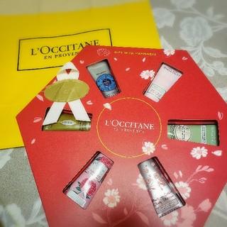 L'OCCITANE - 新品◆袋付【ロクシタン◆ギフト用にも】◆ハンドクリームセットSETまとめ
