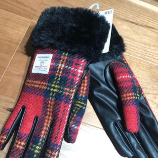 ハリスツイード(Harris Tweed)のハリスツイード スマホ対応 防風手袋 ファー付き 新品タグ付き(手袋)