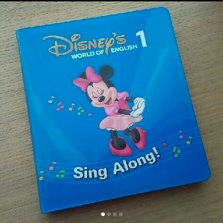 Disney - DWE シングアロング  DVD 1 【新子役】
