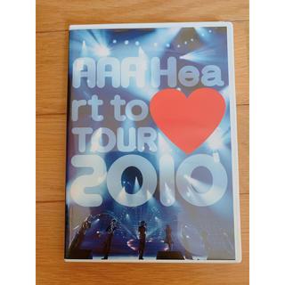 AAA - 《美品》AAA Heart to TOUR 2010