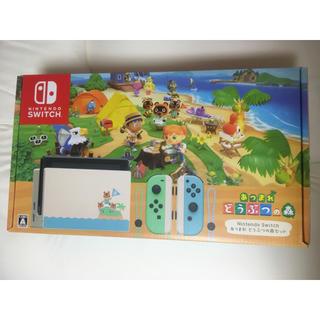 任天堂 - Nintendo Switch あつまれ どうぶつの森 同梱版