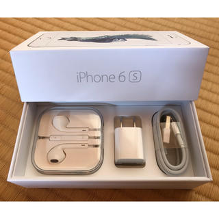 Apple - Apple iPhone純正 充電器及びイヤホン