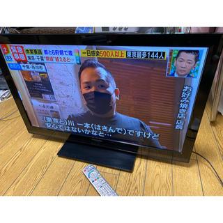 Panasonic - 送料込 パナソニック 32インチ 型 液晶テレビ ビエラ VIERA