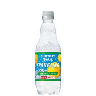天然水 スパークリング グレープフルーツ 引換クーポン