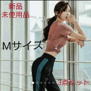 Mサイズ 雑誌掲載のジムウェア トレーニングウェア ヨガ 上下セット