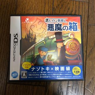 レイトン教授と悪魔の箱 DS(携帯用ゲームソフト)