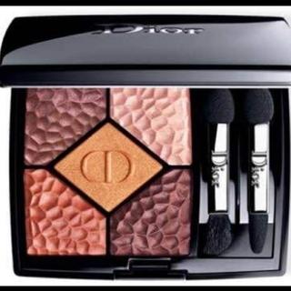 Dior - Dior サンククルール テラ 限定色