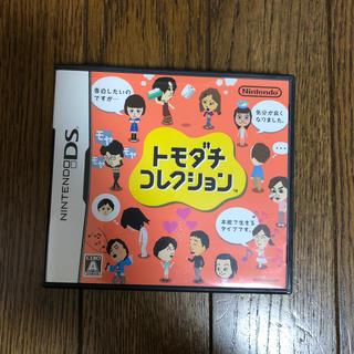 トモダチコレクション DS(その他)