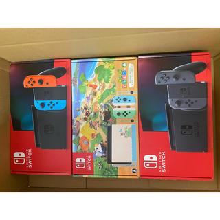 Nintendo Switch - 任天堂 スイッチ あつまれどうぶつの森 同梱グレー ネオン 3台 switch