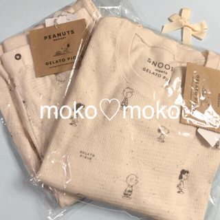 gelato pique - レア♡ 大人気完売品✨正規品 【PEANUTS】♡プルオーバー♡ロングパンツ♡
