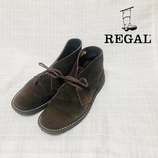 REGAL - REGAL スエード デザートブーツ