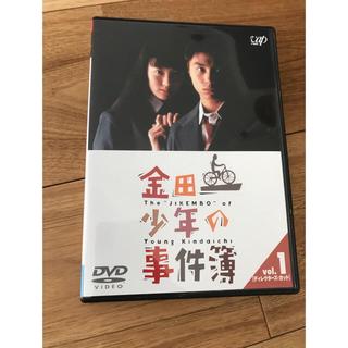 キンキキッズ(KinKi Kids)の金田一少年の事件簿 VOL.1(ディレクターズカット) DVD(TVドラマ)