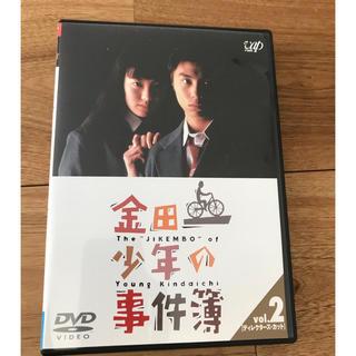 キンキキッズ(KinKi Kids)の金田一少年の事件簿 VOL.2(ディレクターズカット) DVD(TVドラマ)
