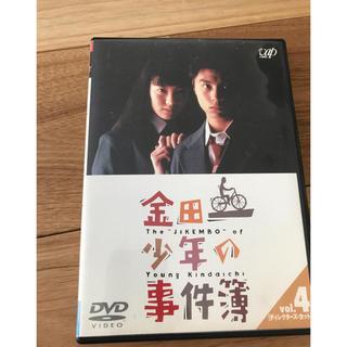 キンキキッズ(KinKi Kids)の金田一少年の事件簿 VOL.4(ディレクターズカット) DVD(TVドラマ)