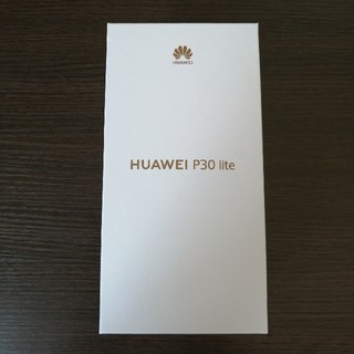 ANDROID - Huawei p 30 lite ピーコックブルー 新品未使用