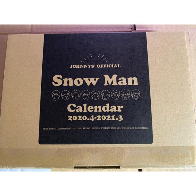 Johnny's(ジャニーズ)のSnow Man スノーマン 2020 カレンダー エンタメ/ホビーのタレントグッズ(アイドルグッズ)の商品写真