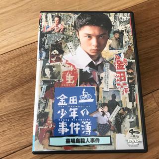 キンキキッズ(KinKi Kids)の金田一少年の事件簿 墓場島殺人事件 DVD(TVドラマ)