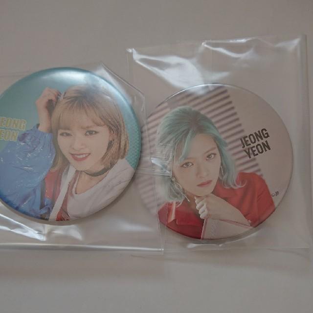 与那様専用 エンタメ/ホビーのCD(K-POP/アジア)の商品写真