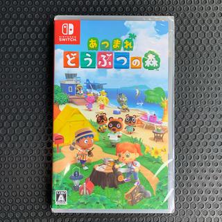 Nintendo Switch - どうぶつの森 スイッチ カセット Switch