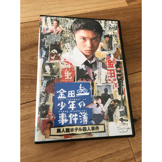 キンキキッズ(KinKi Kids)の金田一少年の事件簿 異人館ホテル殺人事件 DVD(TVドラマ)