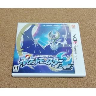 【お得美品】ポケモン 3DS ソフト