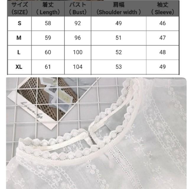 dholic(ディーホリック)の【4size】レース ブラウス レディースのトップス(シャツ/ブラウス(長袖/七分))の商品写真