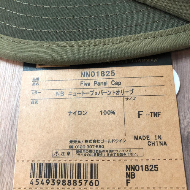 THE NORTH FACE(ザノースフェイス)のノースフェイス ファイブパネルキャップ メンズの帽子(キャップ)の商品写真