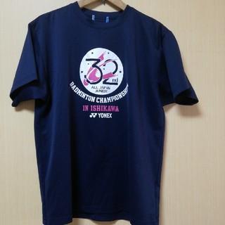 ヨネックス(YONEX)のYONEX JOC記念Tシャツ(バドミントン)