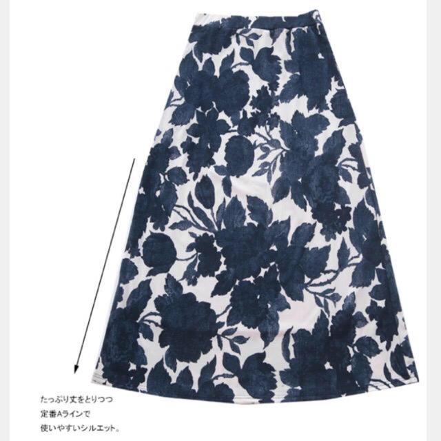 antiqua(アンティカ)のアンティカ 花柄  ロングスカート  レディースのスカート(ロングスカート)の商品写真