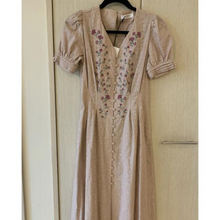 snidel - Her lip to Tie front Embroidery Dress