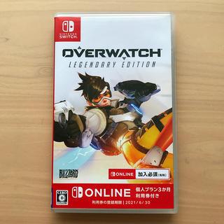 オーバーウォッチ レジェンダリー・エディション Switch(家庭用ゲームソフト)