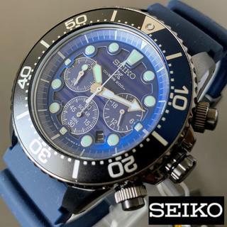SEIKO - 【新品】セイコー プロスペックス 【SAVE THE OCEAN】