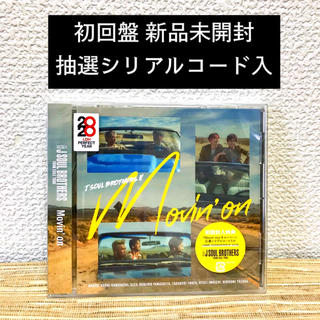 三代目 J Soul Brothers - 三代目jsoulbrothers 初回盤 抽選シリアルコード封入