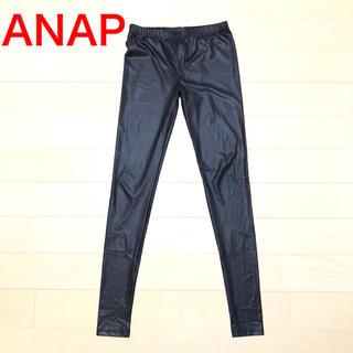 ANAP - ANAP / 合成皮革レギンス